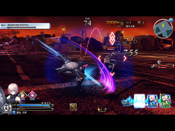 アーケードゲーム「Fate/Grand O...