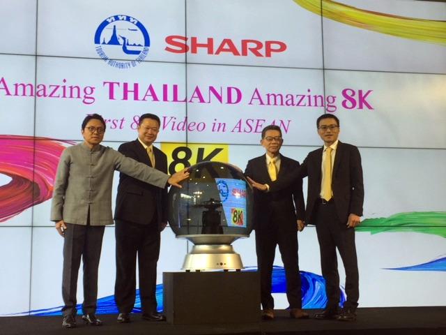 シャープ、タイ国政府観光庁と手を組み8Kプロモーションを展開--協力関係拡大へ