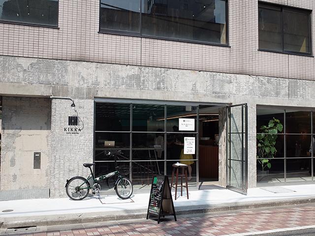 イタンジらが手がけるホステル「KIKKA」8月にオープン--寄付を生み出す新しい宿泊施設
