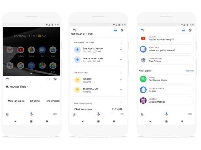 「Googleアシスタント」アプリ、その日の概要を1カ所にまとめて表示する新機能