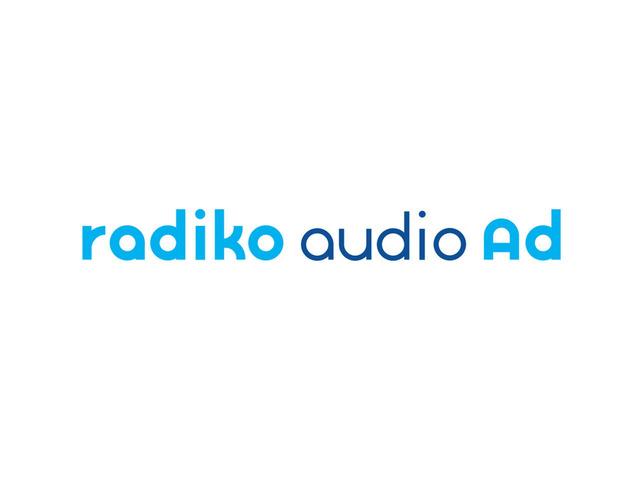 radiko、音声によるターゲティン...