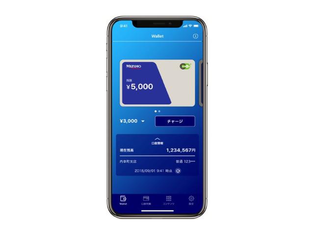 bb724e5242 みずほ銀行と東日本旅客鉄道株(JR東日本)は8月1日、カード発行不要の電子マネー「Mizuho Suica」の提供を開始したと発表した。