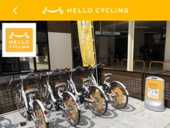 OpenStreet、大阪ベイエリアでシェアサイクル事業「HELLO CYCLING」