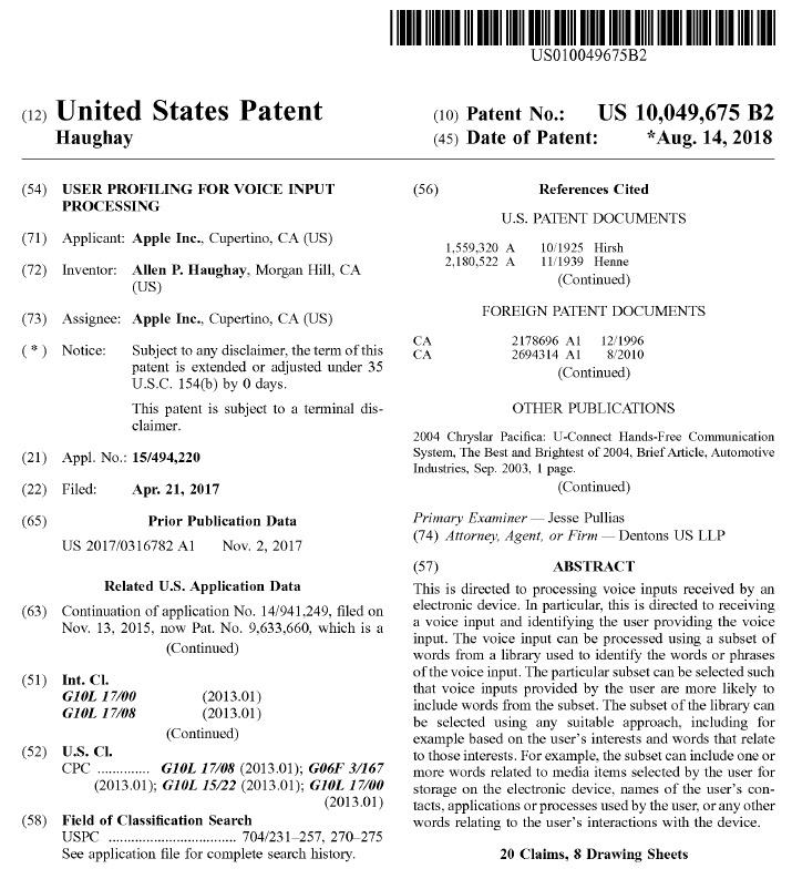 アップル、声紋でユーザー識別して処理を変えるスマートスピーカ技術特許を取得