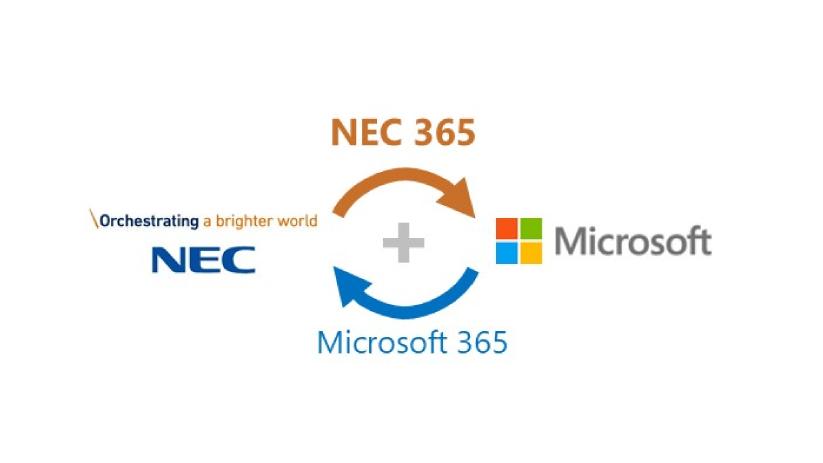 NEC×日本MS、Microsoft 365を利...