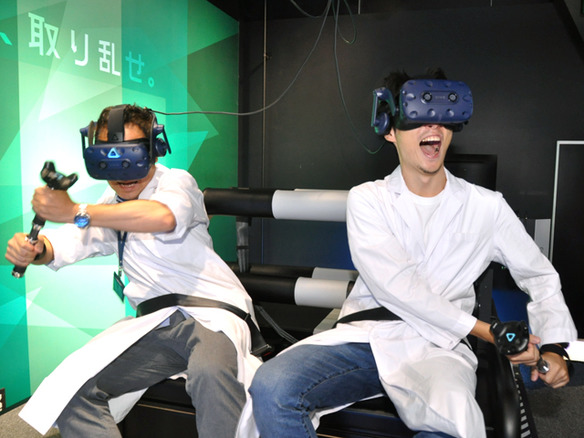 "VR ZONE新作「冒険川下りVR ラピッドリバー」を体験--酔いを防ぐ""左右の回転"""