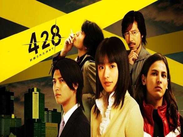 スパイク・チュンソフト、PS4とPC用「428 封鎖された渋谷で」を発売 - CNET Japan