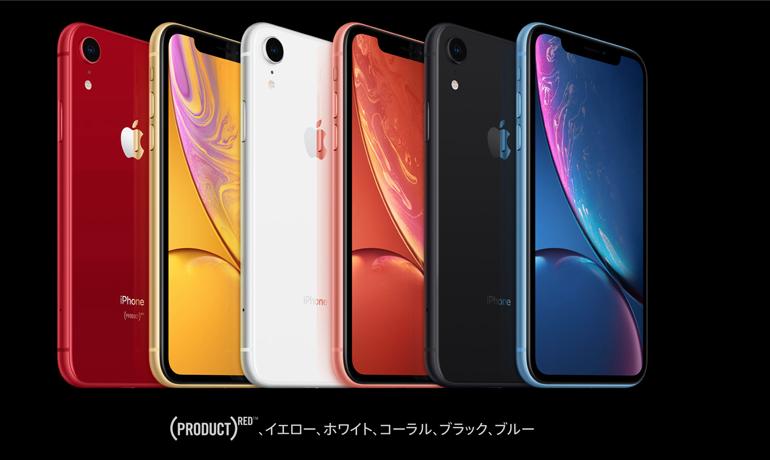 6色がラインアップするiPhone X R