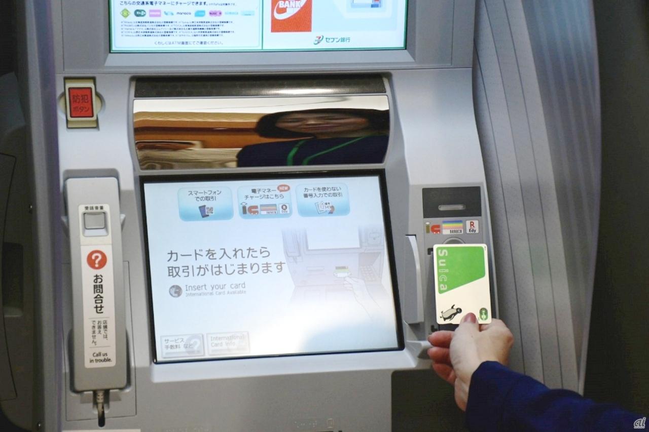 セブン銀行、ATMでSuicaやEdyなどへチャージ可能に - CNET Japan