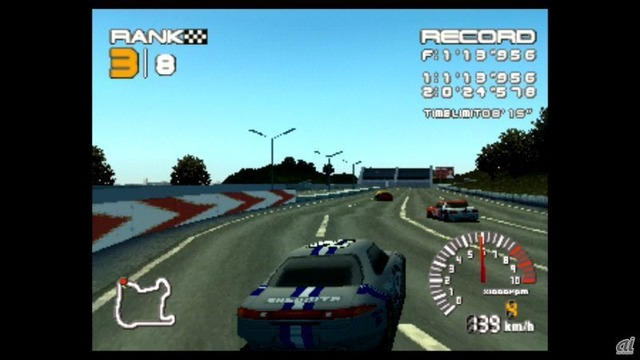 「R4 RIDGE RACER TYPE 4」