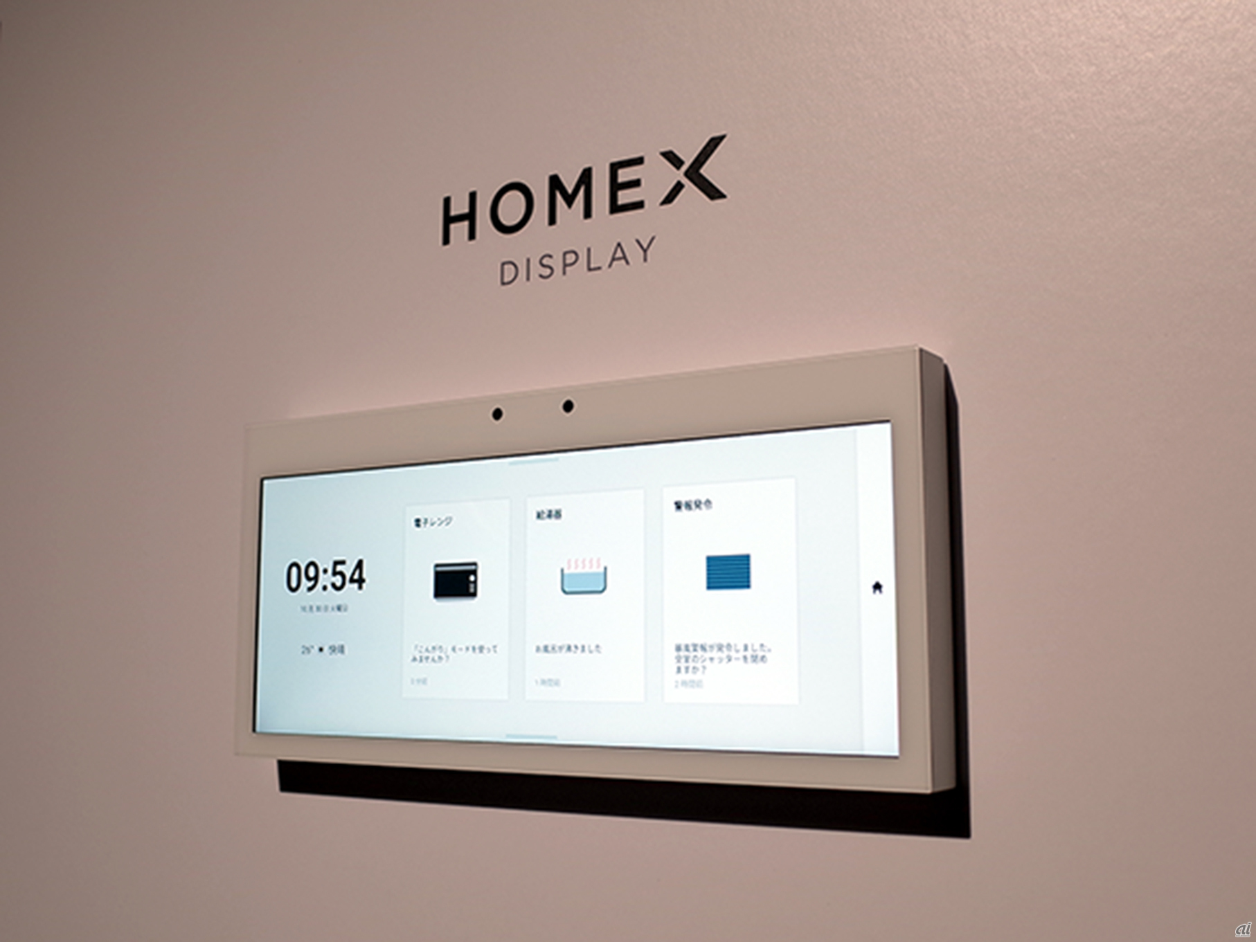 「Home X Display」