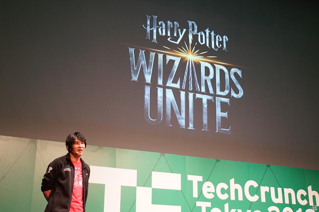 ポケモンgoのniantic、「ハリー・ポッター」の新作ゲームを2019年に公開