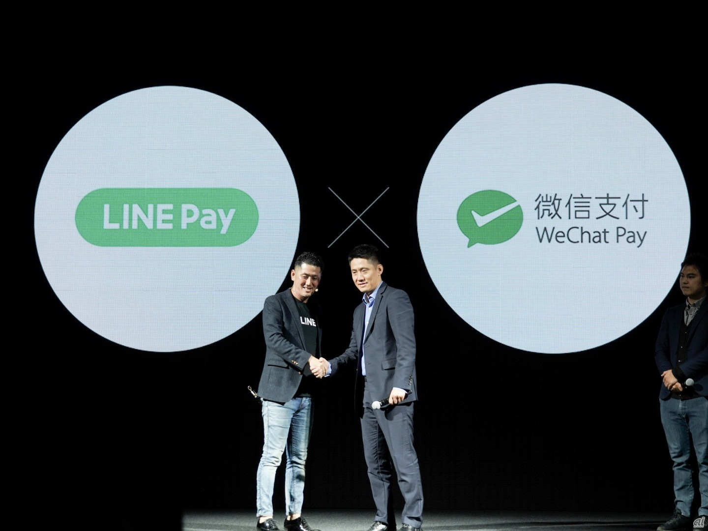 WeChat Pay and LINE Pay held a press conference in Tokyo, Japan, 2018