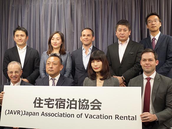 業界団体「住宅宿泊協会」設立へ--違法民泊撲滅し、観光産業の発展 ...