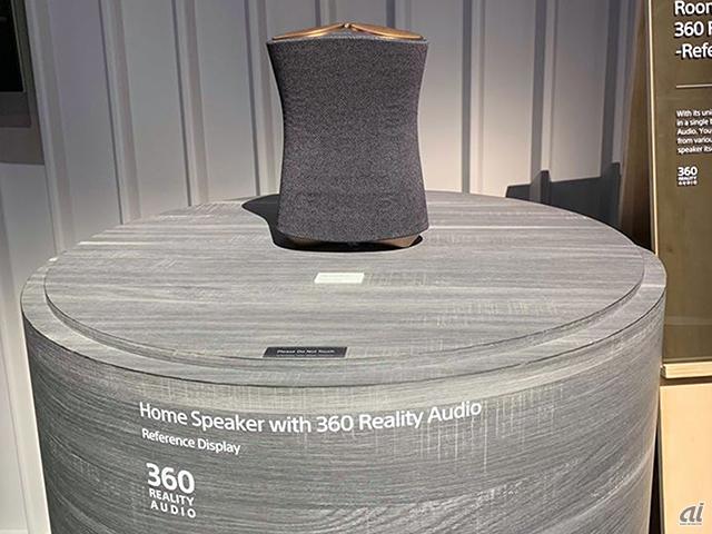 ソニー、360度の空間音響技術「360 Reality Audio」を発表--8K