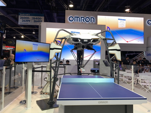"""Photo of Sukueni x Omron """" AI that boosts motivation ''-the evolution of table tennis robots"""