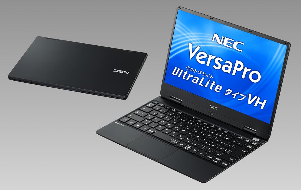 【法人PC】NEC、働き方改革を支援する12.5型軽量モバイルノートPCなど17機種63モデル
