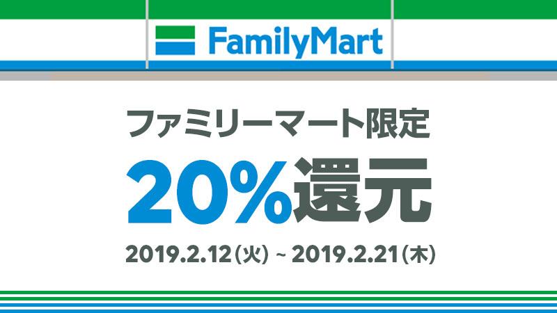 https://japan.cnet.com/storage/2019/02/12/f653b8ac1ecaf6a842520a2cf693f4aa/linepay01.jpg