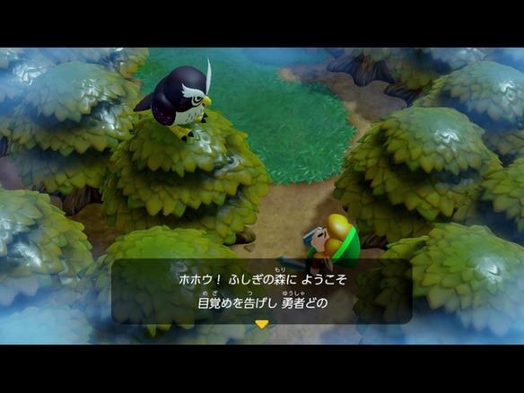 任天堂、「ゼルダの伝説 夢をみる島」をNintendo Switch向けに