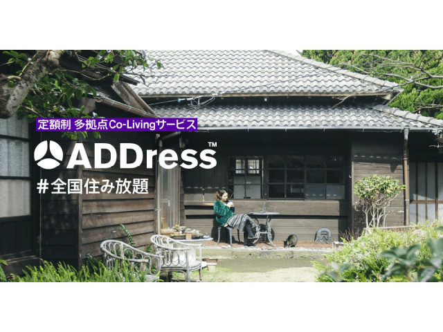 190218_address_640
