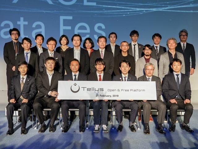 """衛星データを無料で活用--""""誰でも使える""""宇宙データプラットフォーム「Tellus」開始"""