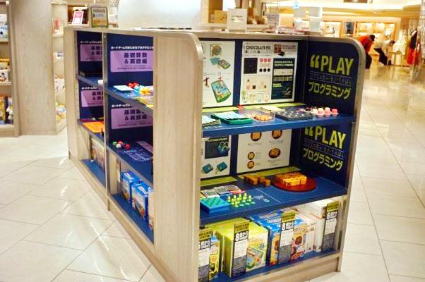 【小売】百貨店の伊勢丹が売る「プログラミング玩具」