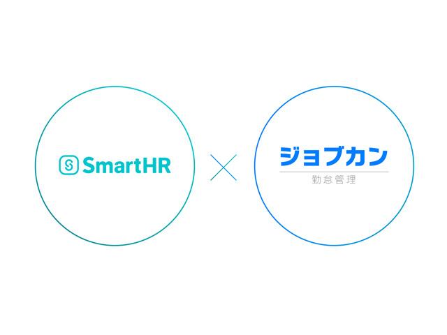 Donuts、「ジョブカン勤怠管理」と人事労務クラウド「SmartHR」がAPI連携