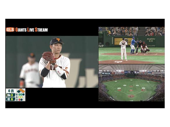 Hulu、巨人対広島戦をマルチアングル配信--見たい視点を自由に選択 ...