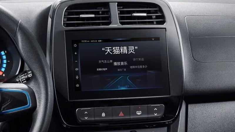 【自動車】アウディやホンダ、中国アリババの音声アシスタント「Tmall Genie」を搭載へ