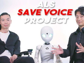 "ALS患者に""声""を--WITH ALSら、自らの声を残せるサービス「ALS SAVE VOICE」"