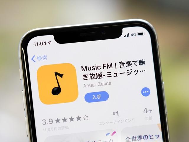 流れ ミュージック ない fm