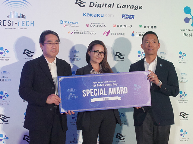 「SPECIAL AWARD」を受賞したTellus You Care代表のTania A. Coke氏(中央)