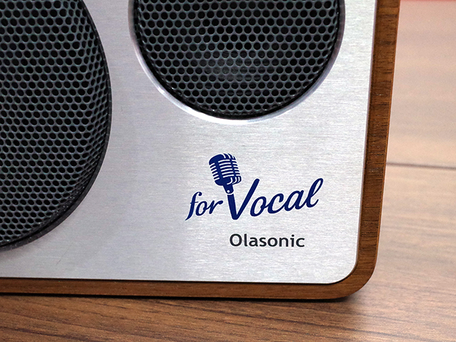 「for Vocal」にはマイクのグラフィック入り