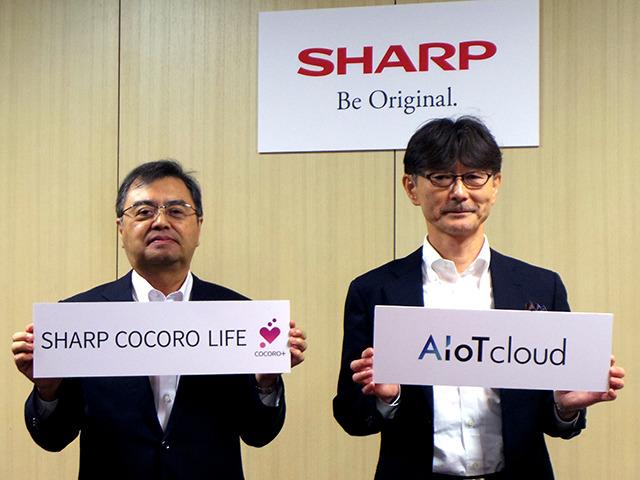 シャープ、AIoT活用しスマートライフのプラットフォーマーに−−2つの子会社設立