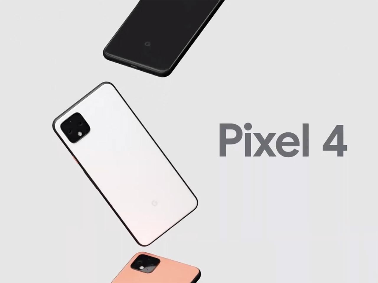 「Pixel 4」の特徴まとめ。