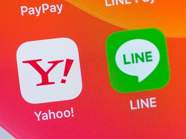 Photo of Yahoo and LINE merge, four companies finalize agreement