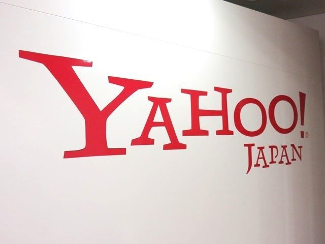 Photo of Yahoo offers free data solutions to prefectures nationwide-with new corona measures