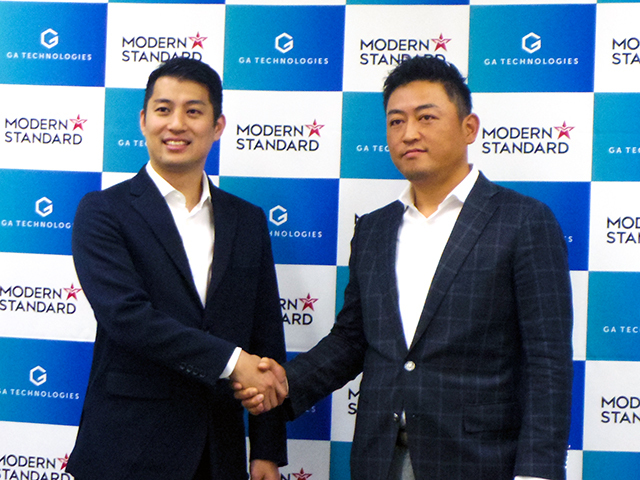 From the left, GA Technologies President and CEO Ryu Higuchi and Modern Standard President Keisuke Matsuda