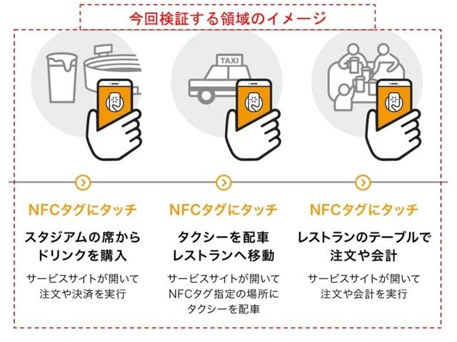 2019_12_10_sato_nobuhiko_019_image_00