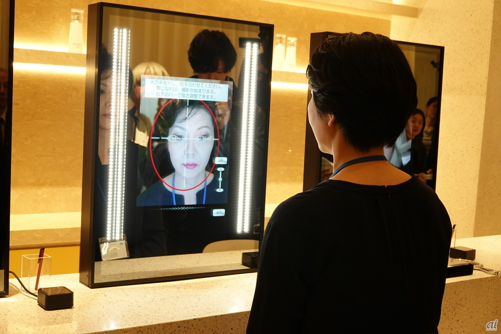 """Snow Beauty Mirror"" under development by Panasonic"
