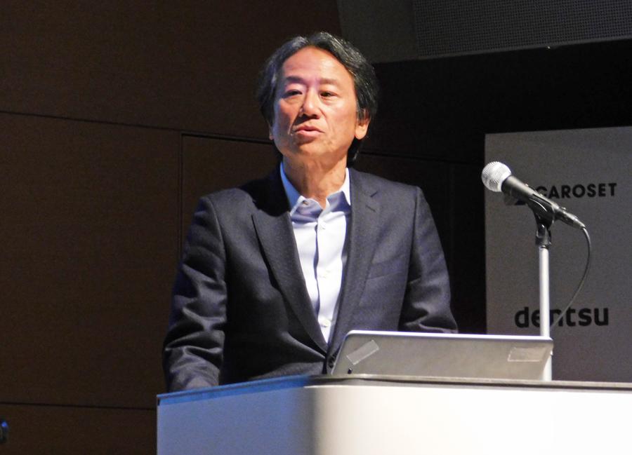Mr. Yuichi Okubo, Dentsu Executive Officer