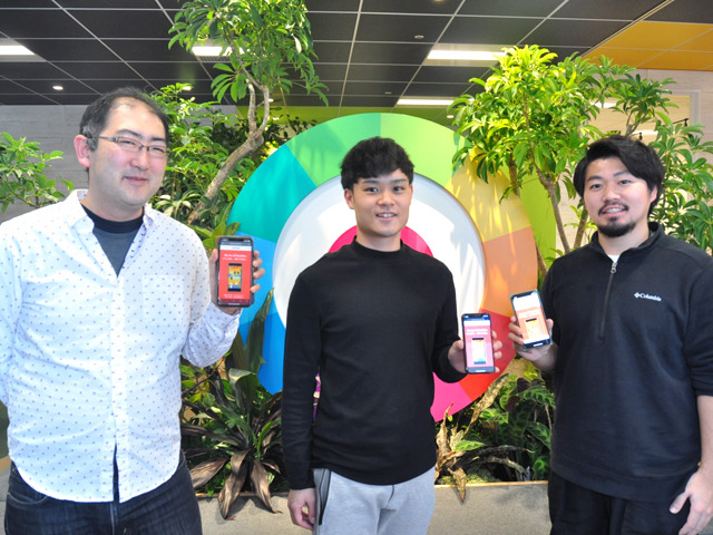 """Photo of Akatsuki aims to develop """" casual game for man-to-person ''"""