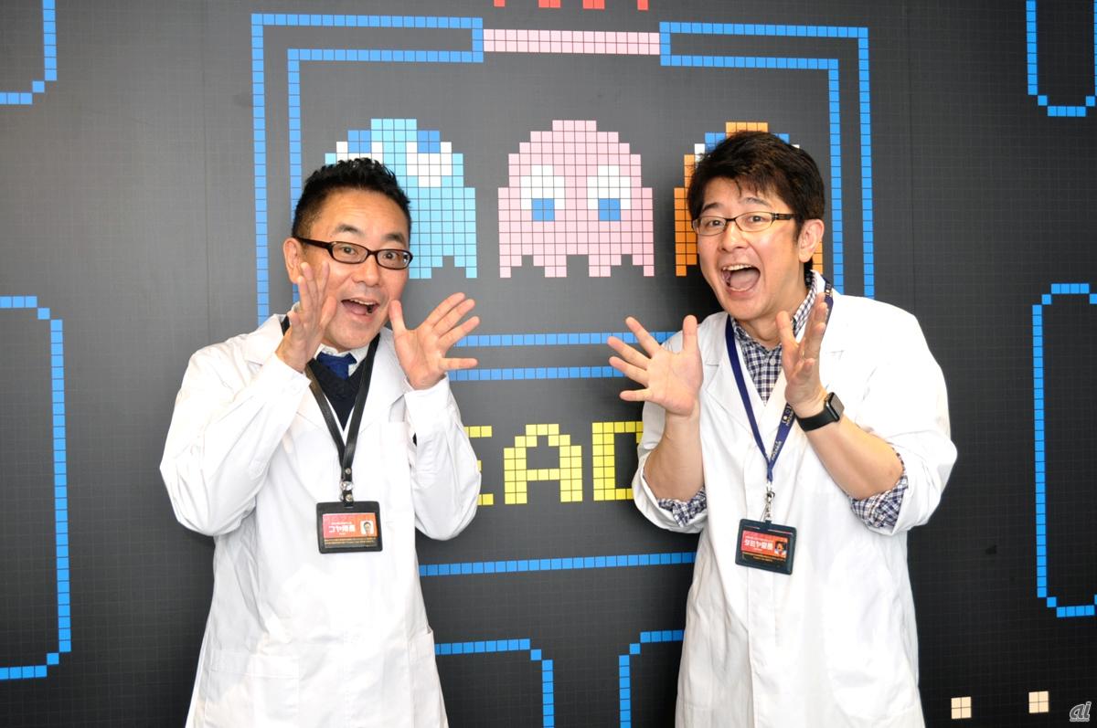 """BANDAI NAMCO Amusement Creative Fellow """"Koya Director"""" Junichiro Koyama [left] and """"Tamiya Director"""" Planning and Development Department Yukiharu Tamiya [right]"""
