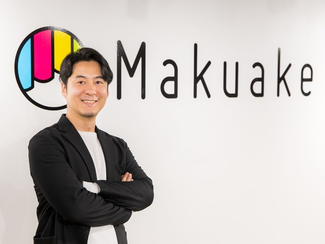 "Photo of Changing the image of ""Makuake = crowdfunding"": President Nakayama's thoughts on listing"