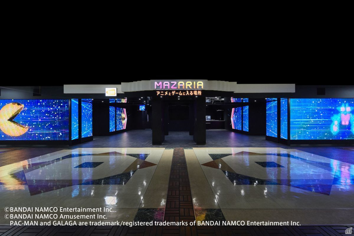 """""""MAZARIA"""" Entrance"""