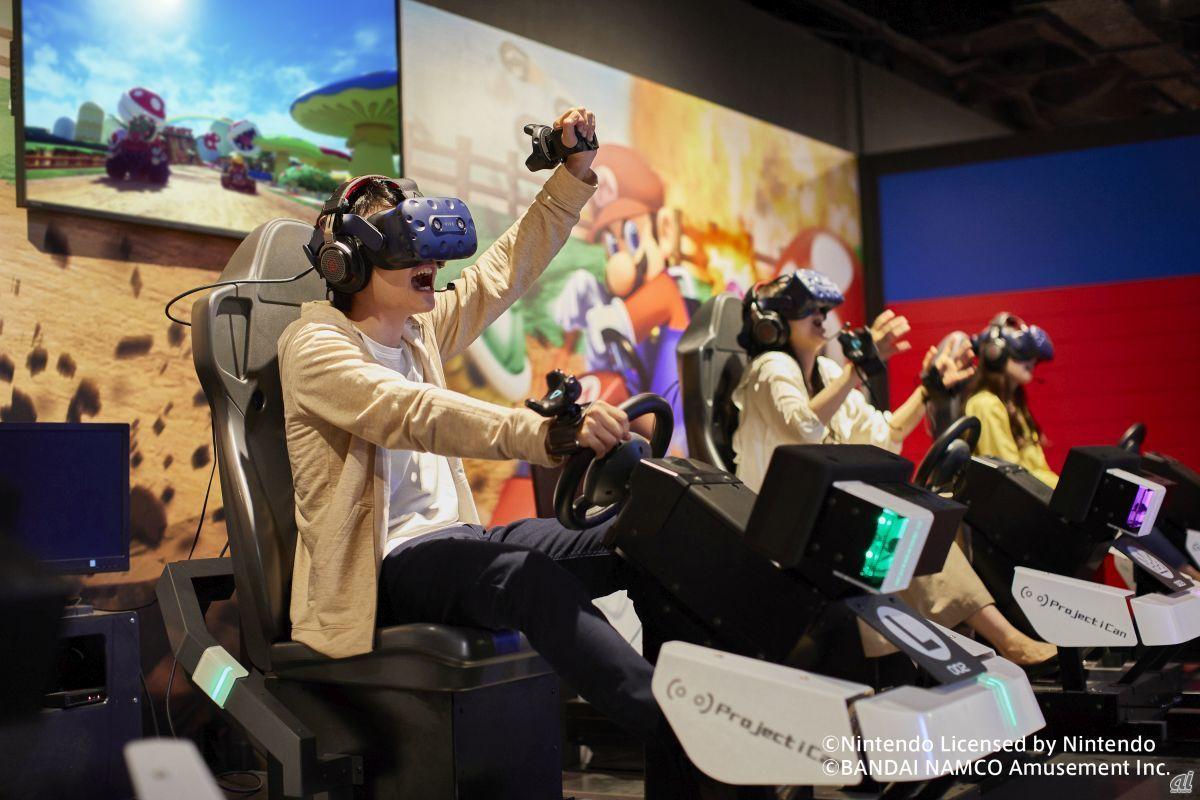"""Mario Kart Arcade Grand Prix VR"""