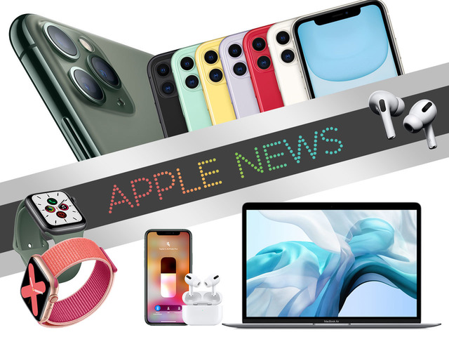 """Photo of New MacBook Air / iPad Pro with cospa appearance-"""" Apple News at a glance ''"""