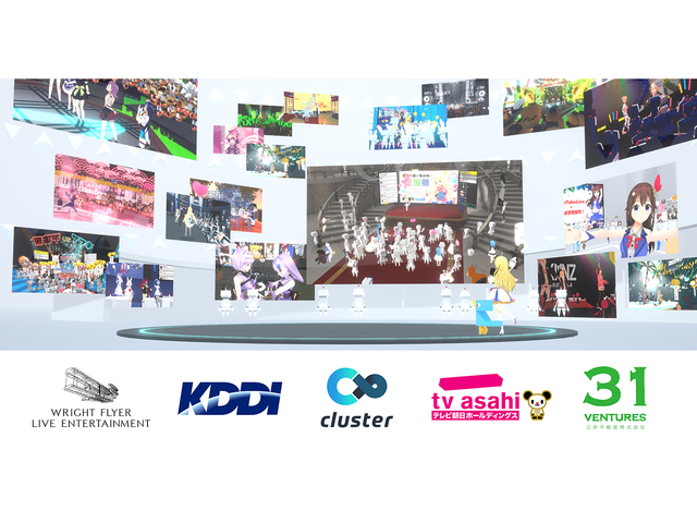 Photo of Cluster raises a total of 830 million yen from KDDI and TV Asahi