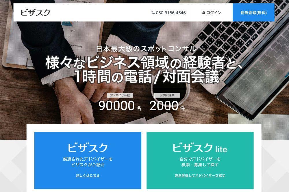 "Knowledge sharing platform ""Visask"""