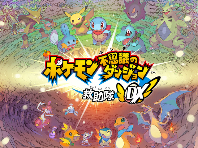 """Photo of Switch """" Pokemon Mysterious Dungeon Rescue Team DX '' released on March 6-Remake over -15 years"""